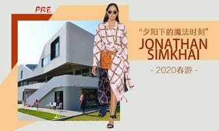 Jonathan Simkhai - 夕阳下的魔法时刻(2020春游 预售款)