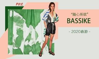 Bassike - 随心所欲(2020春游 预售款)
