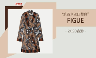 Figue - 波西米亚狂想曲(2020春游 预售款)