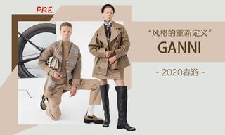 Ganni - 风格的重新定义(2020春游 预售款)