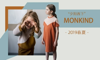 Monkind - 夕阳西下(2019春夏)
