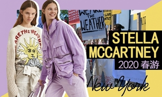 Stella McCartney:自然環境的素食主義(2020春游)