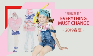 Everything Must Change - 甜蜜夏日(2019春夏)
