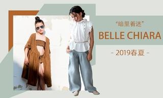 Belle Chiara - 暗里着迷(2019春夏)
