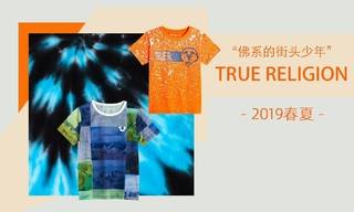 True Religion - 佛系的街头少年(2019春夏)