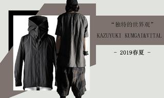 Kazuyuki kumgai&Vital-独特的世界观(2019)