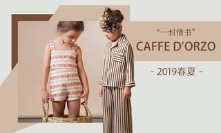 CAFFE' D'ORZO - 一封情书(2019春夏)