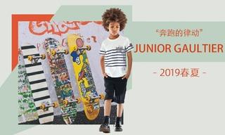 Junior Gaultier - 奔跑的律动(2019春夏)