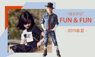 Fun & Fun - 成长日记(2019春夏)
