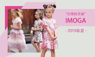 Imoga - 优雅的灵魂(2019春夏)