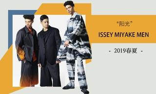 Issey Miyake Men-阳光(2019春夏)