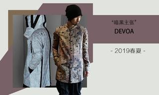 Devoa - 暗黑主张(2019春夏)