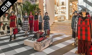 【店铺赏析】一览 Dior Champs Elysees 精品店