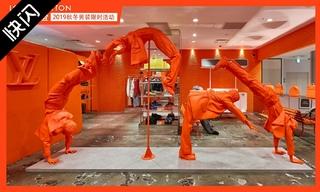 【快闪/期限店】Louis Vuitton 于 Dover Street Market Ginza 开设全新期限店&CLOT CHINESES Capsule 快闪店成都开幕