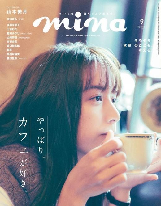 mina 日本 2019年9月