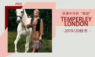 "Temperley London - 浪漫中尋找""叛逆""(2019/20秋冬 預售款)"