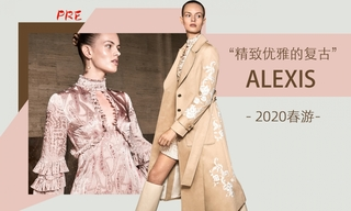 Alexis - 精致优雅的复古(2020春游)