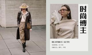 造型更新—Beatrice Gutu