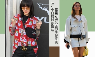 Fil 小白的衬衫情与Brie Welch的牛仔夹克