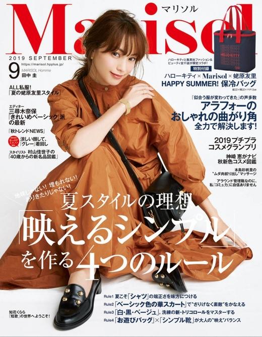 Marisol 日本 2019年9月