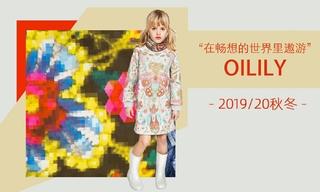 Oilily - 在畅想的世界里遨游(2019/20秋冬)