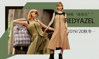 """Redyazel - 拯救""""废柴女""""(2019/20秋冬)"""