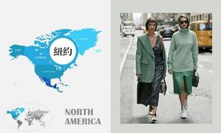 2020春夏 纽约女装时装周—色彩分析