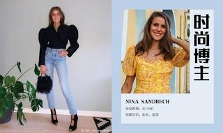 造型更新—Nina Sandbech