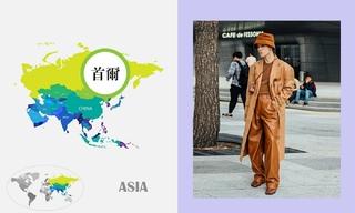 2020春夏 首爾時裝周—設計元素