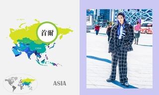 2020春夏 首爾時裝周—關鍵廓形&搭配