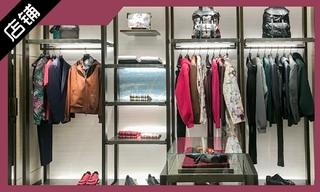 【店鋪賞析】Berluti 北京SKP全新精品店 & GCDS 于 K11 MUSEA 開設香港首家專賣店