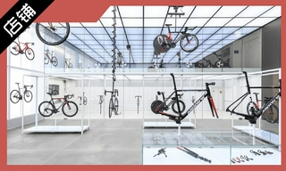 """【店鋪賞析】這家酷愛未來主義的自行車店,竟把車都玩""""飄了"""" & 面包店想出彩,只用這一個顏色就夠了"""