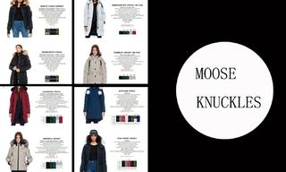 Moose Knuckles - 2020秋冬订货会(11.19)