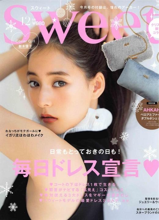 sweet 日本 2019年12月