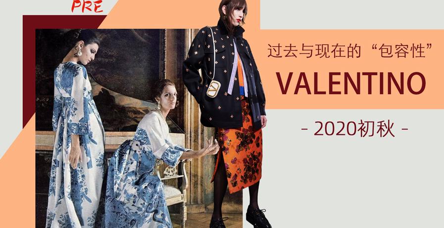 """Valentino - 过去与现在的""""包容性""""(2020初秋 预售款)"""