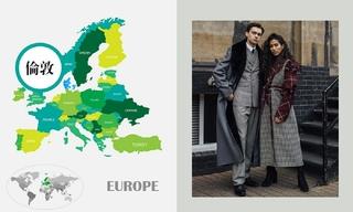 2020秋冬 倫敦男裝時裝周—關鍵廓形&搭配&設計元素