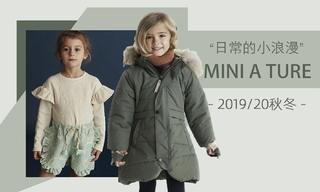 Mini A Ture - 日常的小浪漫(2019/20秋冬)