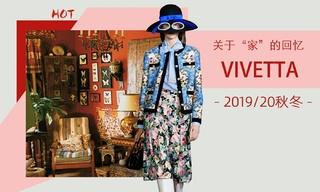 "Vivetta - 關于""家""的回憶(2019/20秋冬)"