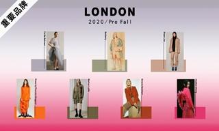 伦敦:品牌推荐(2020初秋)