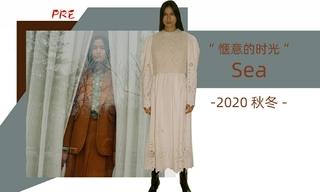 Sea - 愜意的時光(2020/21秋冬預售款)