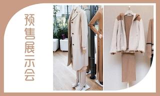 【预售展示会】Loro Piana 2020/21秋冬