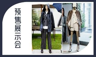 【预售展示会】Lorena Antoniazzi 2020/21秋冬
