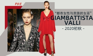 Giambattista Valli - 浪漫的天性 (2020 初秋预售款)