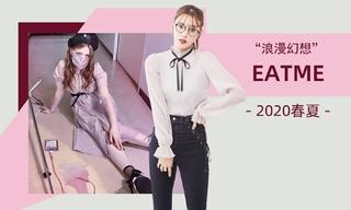 Eatme - 浪漫幻想(2020春夏)