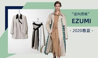 Ezumi - 逆向思維(2020春夏)