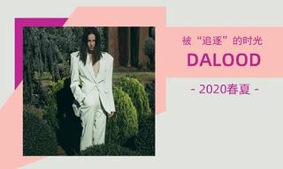 "Dalood - 被""追逐""的時光(2020春夏)"