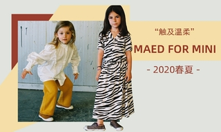 Maed For Mini - 觸及溫柔(2020春夏)