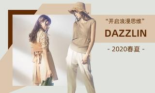 Dazzlin - 開啟浪漫思維(2020春夏)