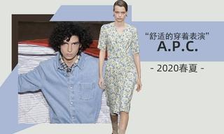 A.P.C. - 舒適的穿著表演(2020春夏)