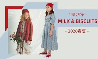 Milk & Biscuits - 現代水手(2020春夏)